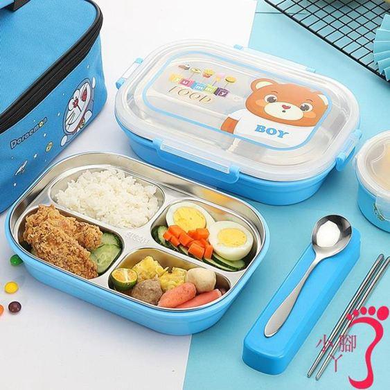 保溫盒 304不銹鋼小學生飯盒兒童飯盒分格便當盒防燙帶蓋保溫飯盒可加熱