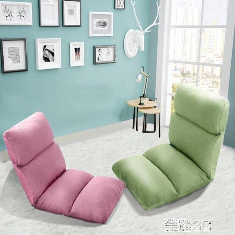 懶人沙發  懶人沙發榻榻米可折疊單人小沙發床上電腦靠背椅子地板沙發    尾牙年會禮物