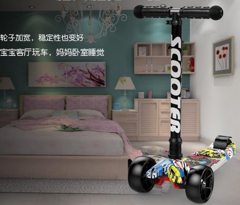 滑板車兒童滑板車2-3-6-8-14歲小孩寬輪溜溜車男女孩四輪寶寶單腳滑滑車 維多