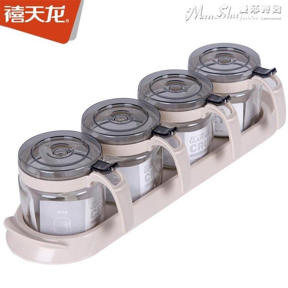 調味罐禧天龍玻璃調料盒家用廚房調料罐帶蓋罐子小裝調味罐 年貨節預購