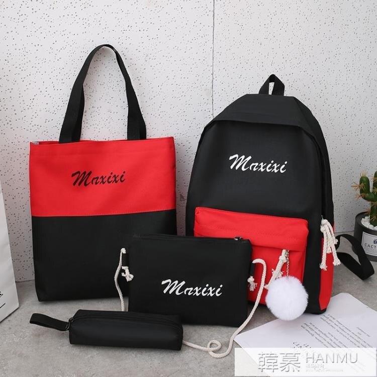 書包女學生韓版休閒初中學院風高中古著感雙肩包少女心小學生背包
