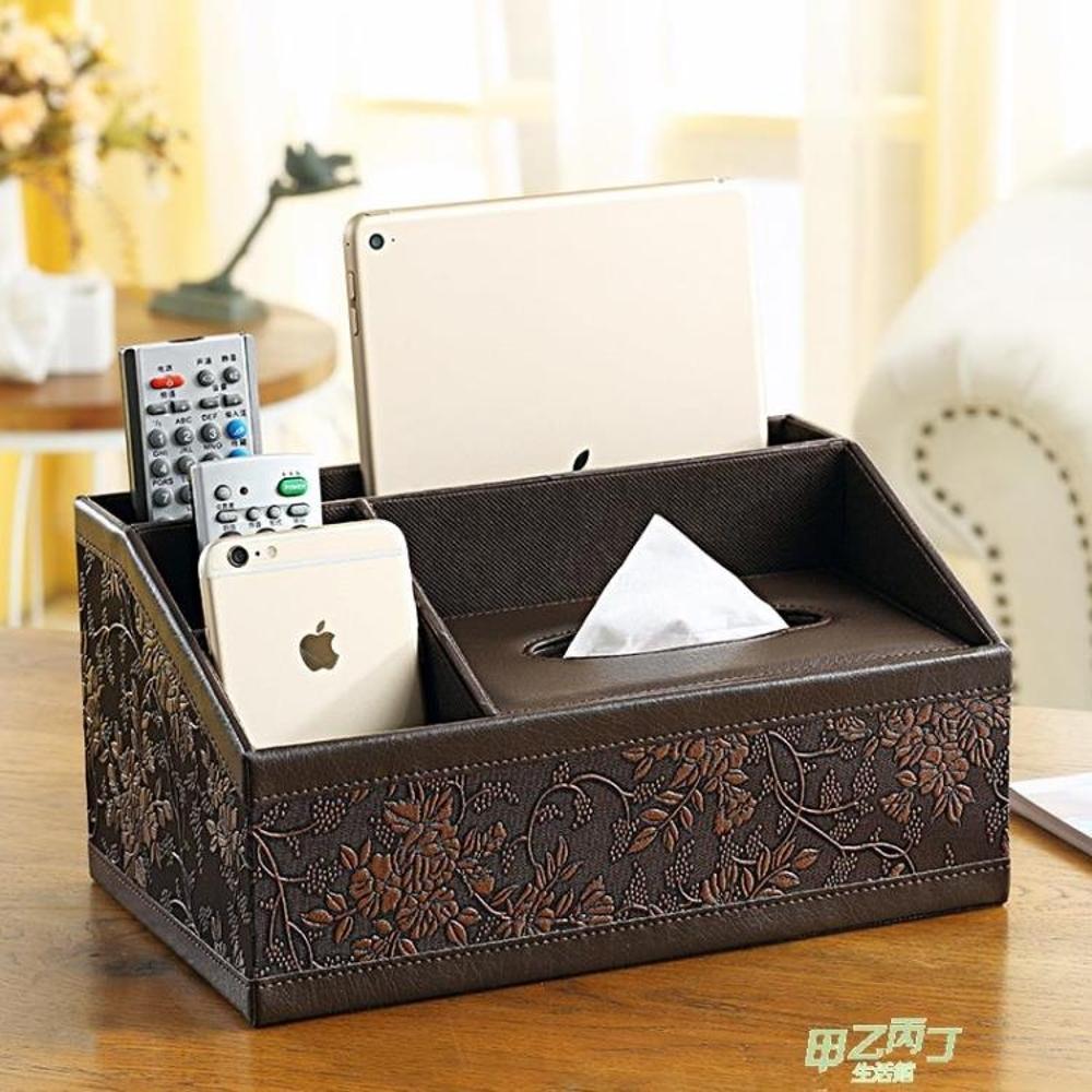 面紙盒 皮革多功能紙巾盒茶幾桌面遙控器收納盒復古抽紙盒創意歐式客廳