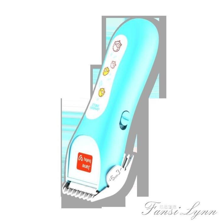 簡愛寶寶 周一聚惠超靜音防水充電式兒童理髮器陶瓷電動推剪喜洋 卡洛琳 年會尾牙禮物