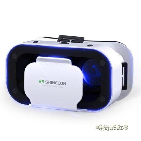 VR眼鏡虛擬現實3D智慧手機游戲rv眼睛4d一體機頭戴式ar專用魔鏡 年貨節預購