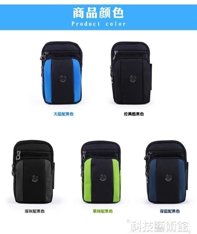 戶外腰包多功能手機包6.8寸掛包女旅行單肩斜挎運動腰包穿皮帶男  領券下定更優惠
