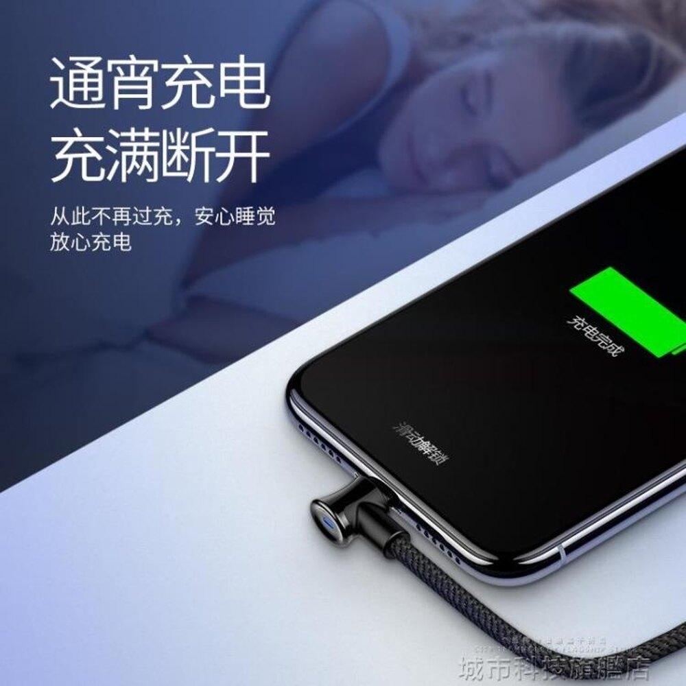 蘋果數據線iPhone6手機7plus快充6s充電線器六6P加長8X智慧 年貨節預購
