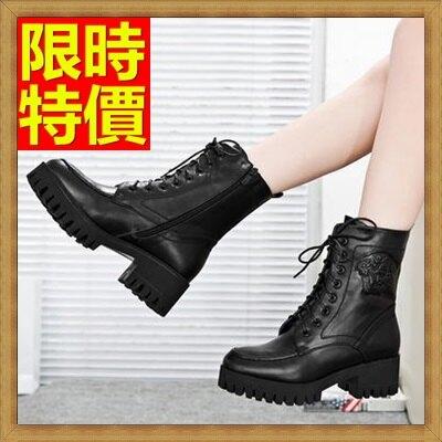 馬丁靴女中筒靴子-圓頭繫帶復古真皮保暖女鞋子2色65d71【獨家進口】【米蘭精品】