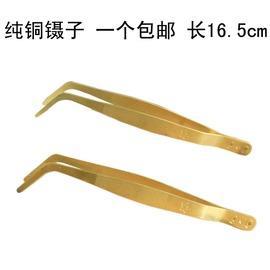 長16.5cm銅鑷子 銅茶夾 銅鑷子彎頭 功夫茶銅鑷子 銅茶夾功夫茶鑷子茶夾銅