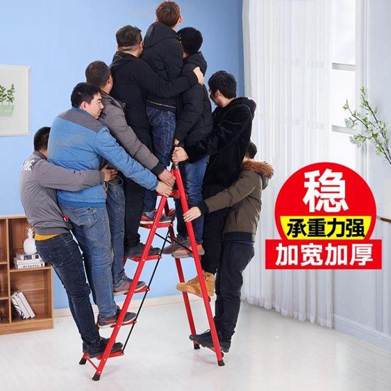 家用梯子摺疊室內人字梯加厚鋼管行動多功能伸縮梯