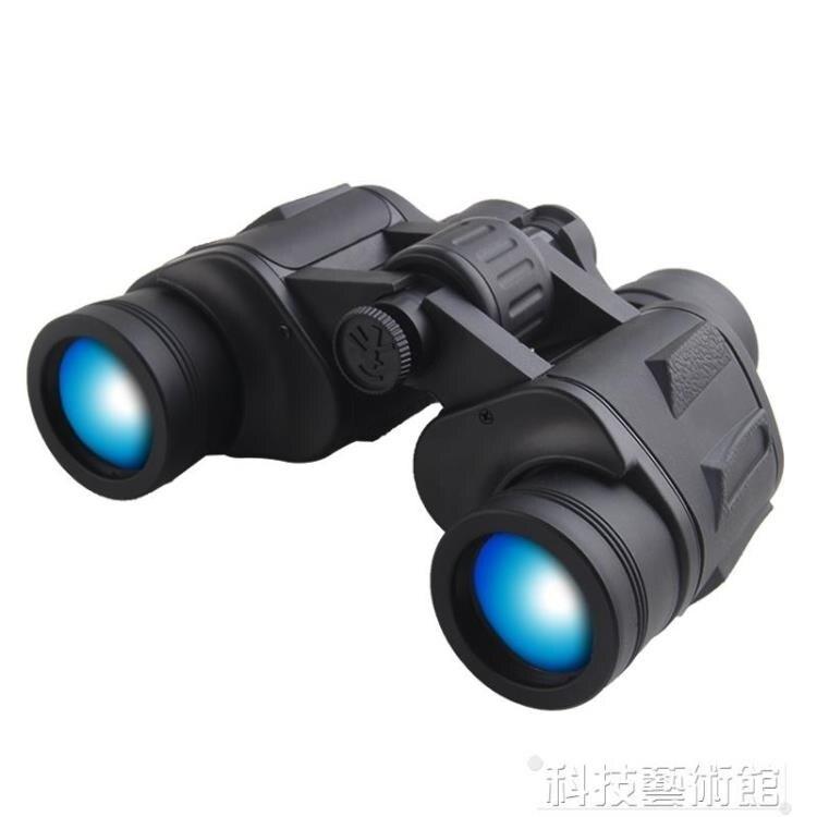 望遠鏡 望遠鏡高倍高清夜視一萬米軍事用戶外演唱會女迷你兒童雙筒望眼鏡   領券下定更優惠