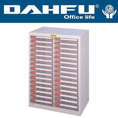 DAHFU 大富   SY-B4-TU-230   加深型效率櫃-W629xD450xH740(mm) / 個