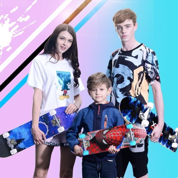 兒童成人四輪滑板初學者青少年刷街雙翹專業公路女生雙翹板滑板車jy【快速出貨】