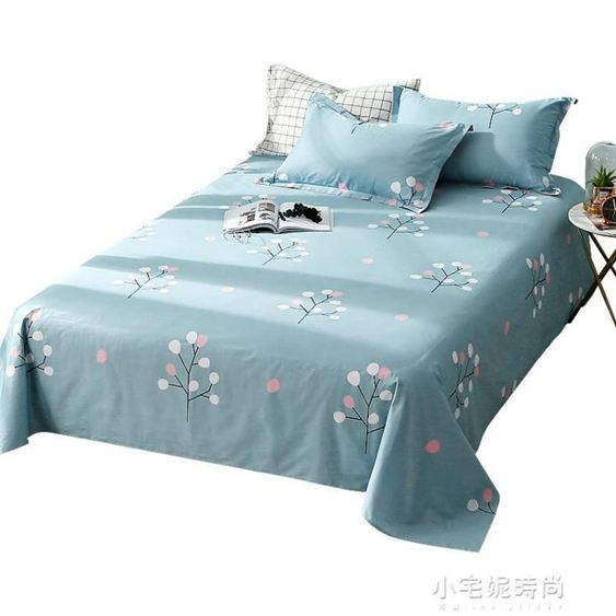 谷蝶全棉碎花單人學生床單單件1.5米床 純棉布1.8m雙人床宿舍被單