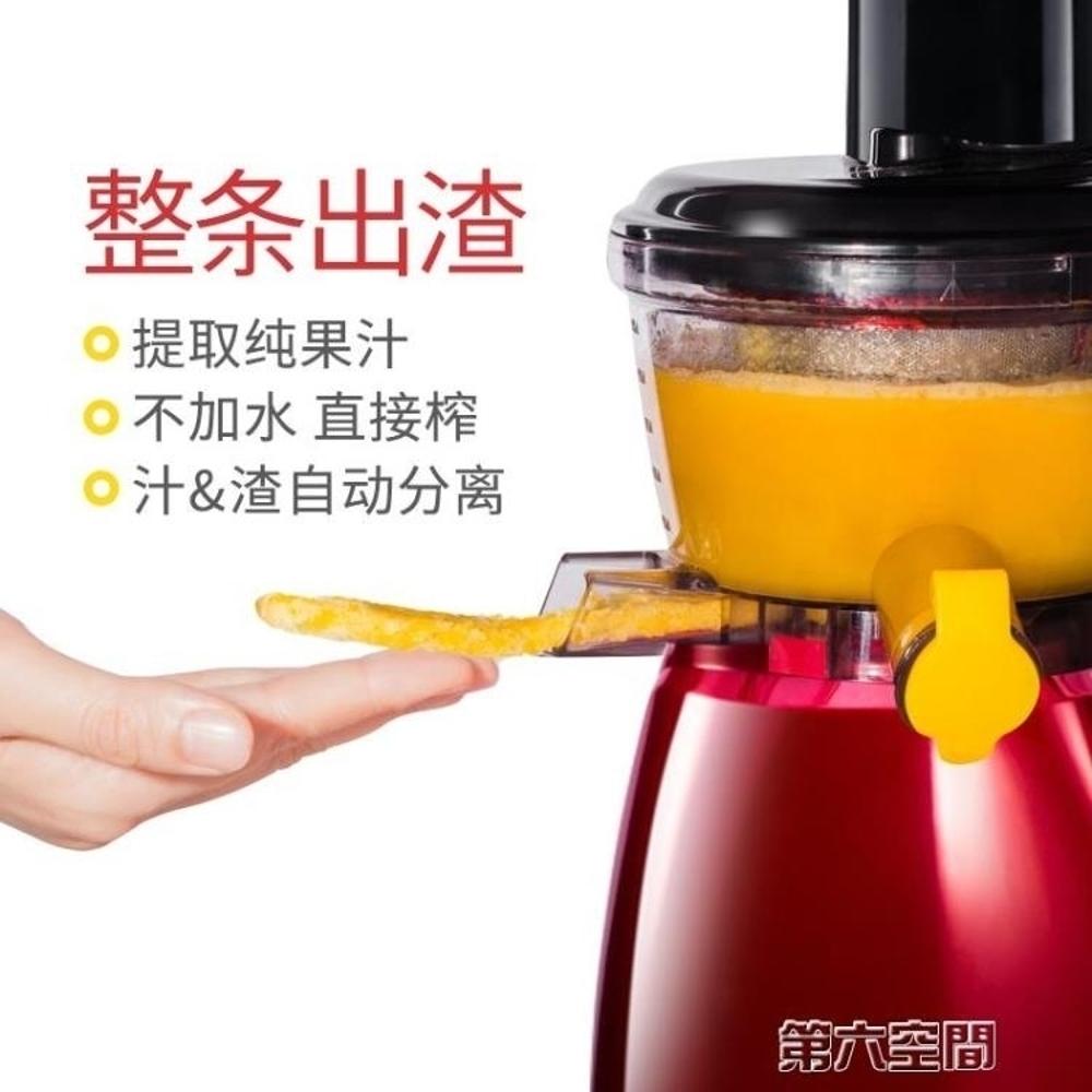 榨汁機 榨汁機家用低速全自動原味多功能果蔬迷你學生炸果汁機 第六空間 MKS 聖誕節禮物