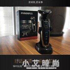 電動刮鬍刀 4D刮鬍刀剃鬚刀男士全身水洗智慧充電式鬍鬚刀