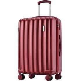 Merax スーツケース キャリーケース TSAロック 容量拡張 ダブルキャスター 静音 軽量 人気色 ファスナータイプ(一年安心保証) (茜色, S)