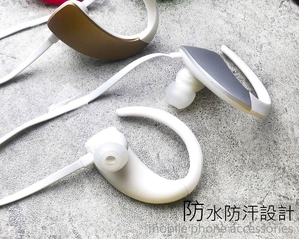 【概念3C】HANG W7 耳掛式藍芽運動耳機 藍芽耳機 運動耳機