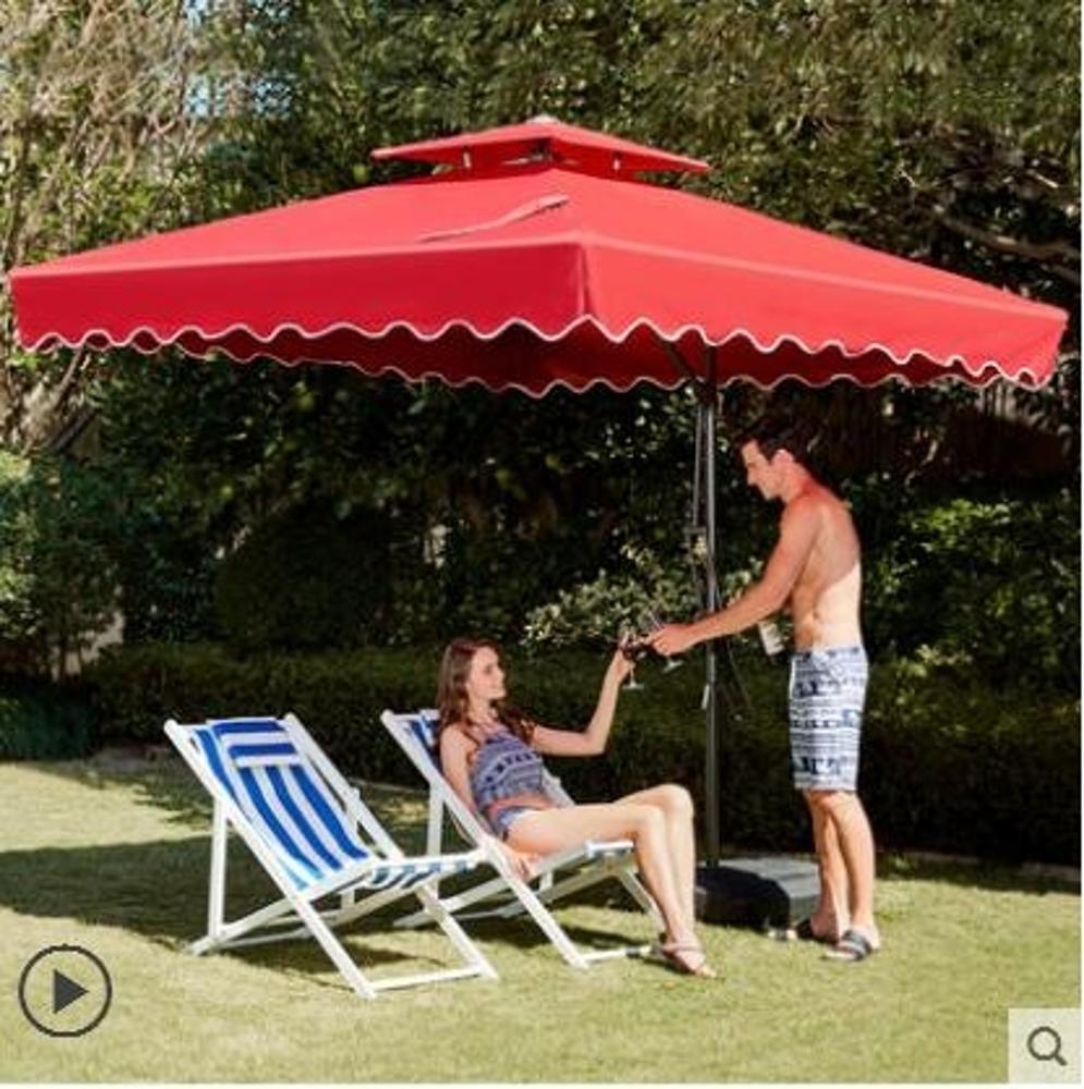 遮陽傘 戶外遮陽傘戶外傘大型沙灘太陽傘擺攤傘方折疊雨傘庭院傘室外防曬JD 傾城小鋪 聖誕節禮物
