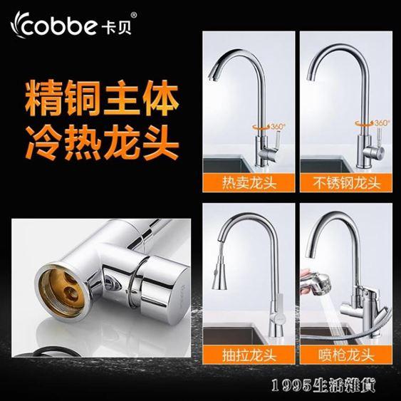 水槽單槽廚房洗菜盆加厚304不銹鋼洗菜池水池單盆水斗大單槽 NMS