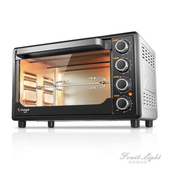 電烤箱 TRTF32家用烘焙多功能全自動迷你烤箱 32升蛋糕麵包電烤箱220V 果果輕時尚NMS