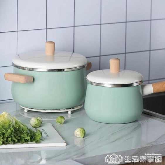北歐搪瓷木柄加厚琺瑯奶鍋單柄鍋湯鍋搪瓷鍋煮面鍋電磁爐通用