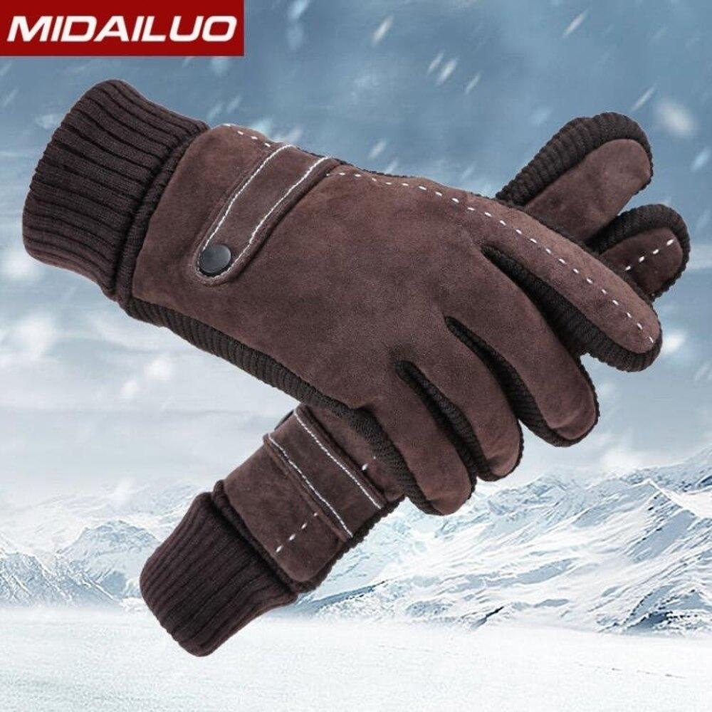 手套男士冬天騎行摩托車皮手套冬季保暖加厚騎車學生防寒棉手套林之舍家居