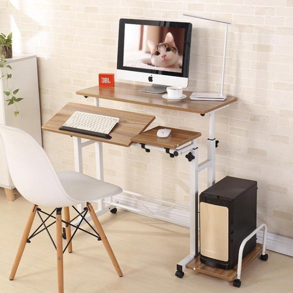 電腦桌 站立式電腦桌簡約家用懶人筆記本電腦桌兩用台式行動升降辦公桌子 JD 清涼一夏特價