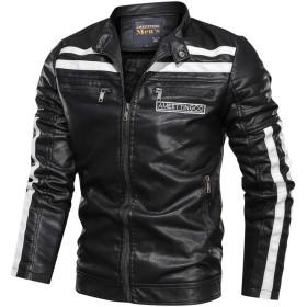 【BINGUO】メンズ ジャケット オートバイ カジュアル アウター 立っている襟 透湿 防風 革ジャン