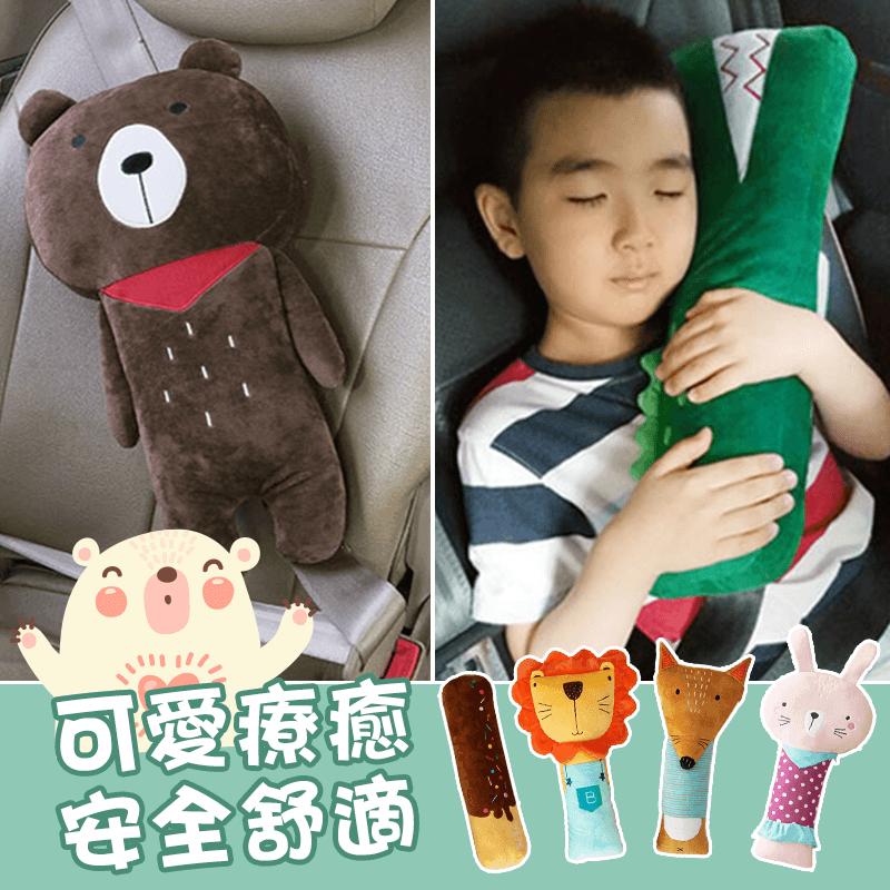 韓系汽車安全帶護套抱枕,可愛的動物造型讓孩子們愛不釋手!車上傳統安全帶束縛容易摩擦皮膚,裝上可愛抱枕,不僅柔軟舒適,還可以靠著睡覺或安撫孩子不安的情緒~多款任選,居家沙發靠枕或床上抱枕也適合~
