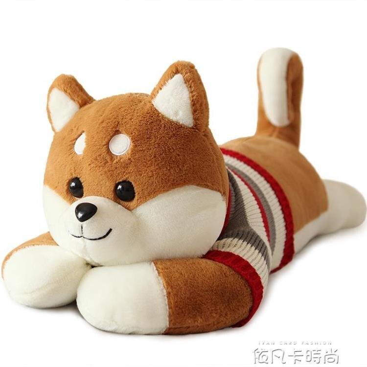 可愛柴犬毛絨玩具狗布娃娃大玩偶睡覺抱枕女孩生日禮物哈士奇公仔