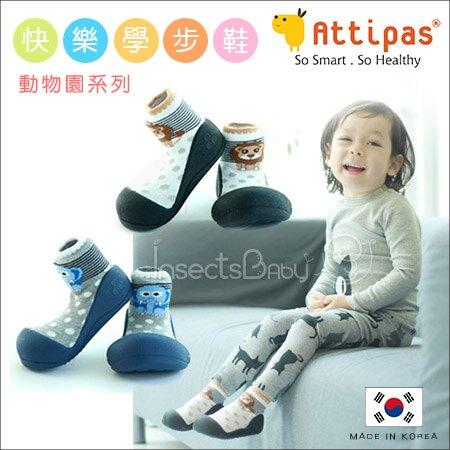 ✿蟲寶寶✿【韓國 Attipas】寬頭好穿脫 寶寶襪型 快樂學步鞋 / 襪鞋 - 動物園系列