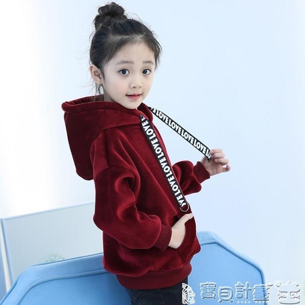 女童外套 女童連帽外套新款兒童秋裝洋氣上衣韓版中大童加厚金絲絨加絨外套