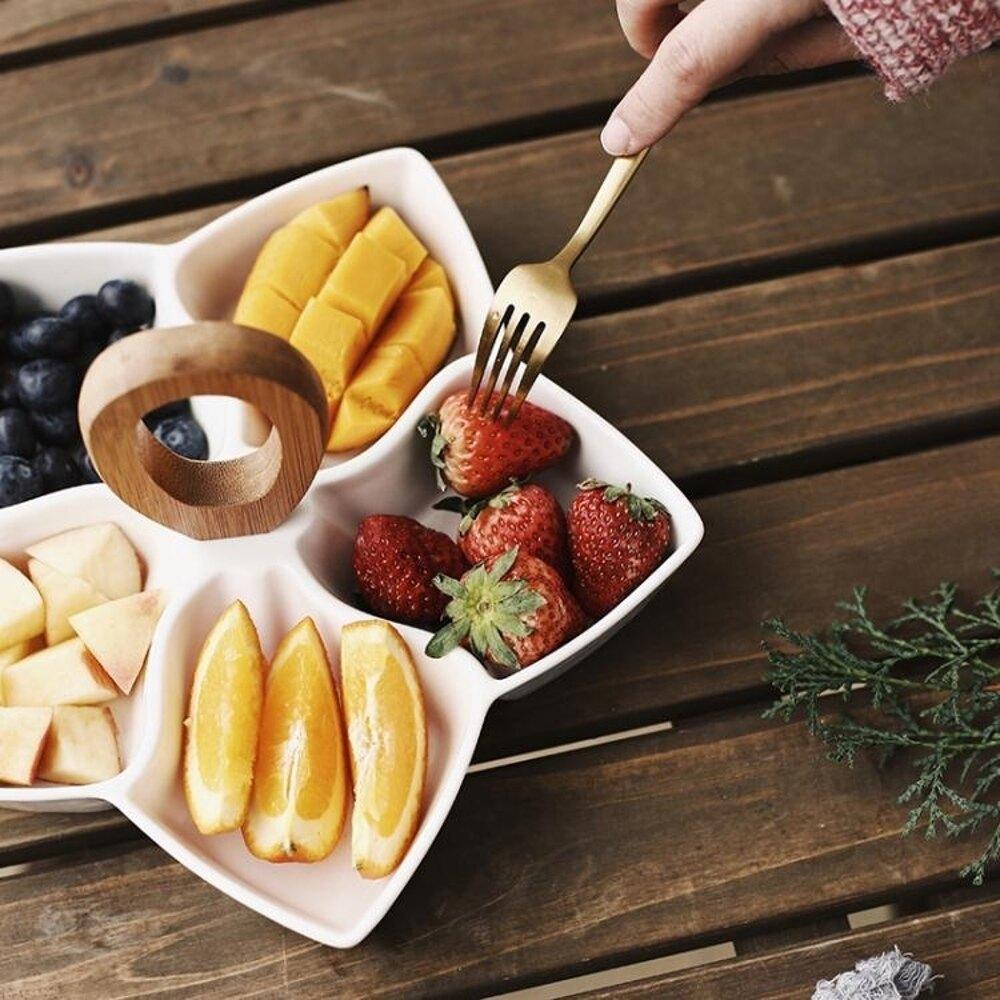 點心盤創意陶瓷現代客廳水果盤甜點盤干果盤點心盤提手分格糖果盤堅果盤 女神節樂購