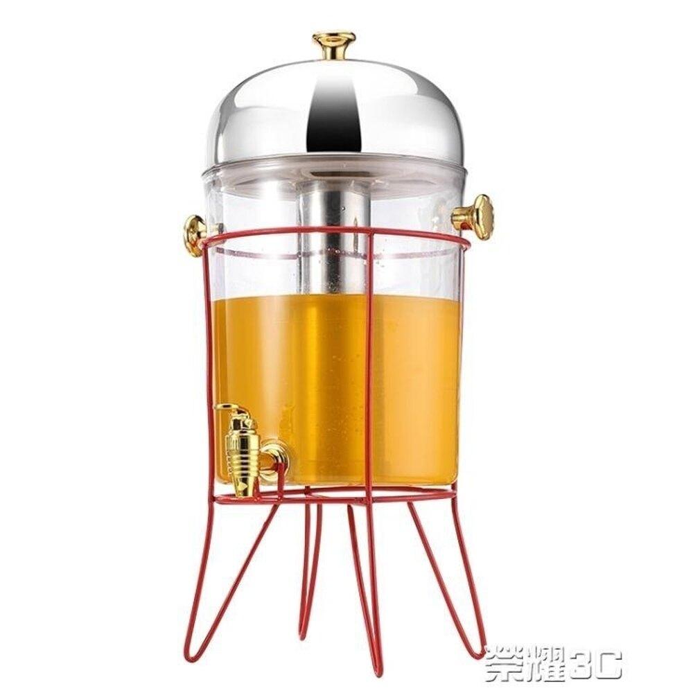 果汁機 商用不銹鋼果汁鼎單頭冷飲機飲料桶自助餐酒店自助果汁機容器8L JD 220v