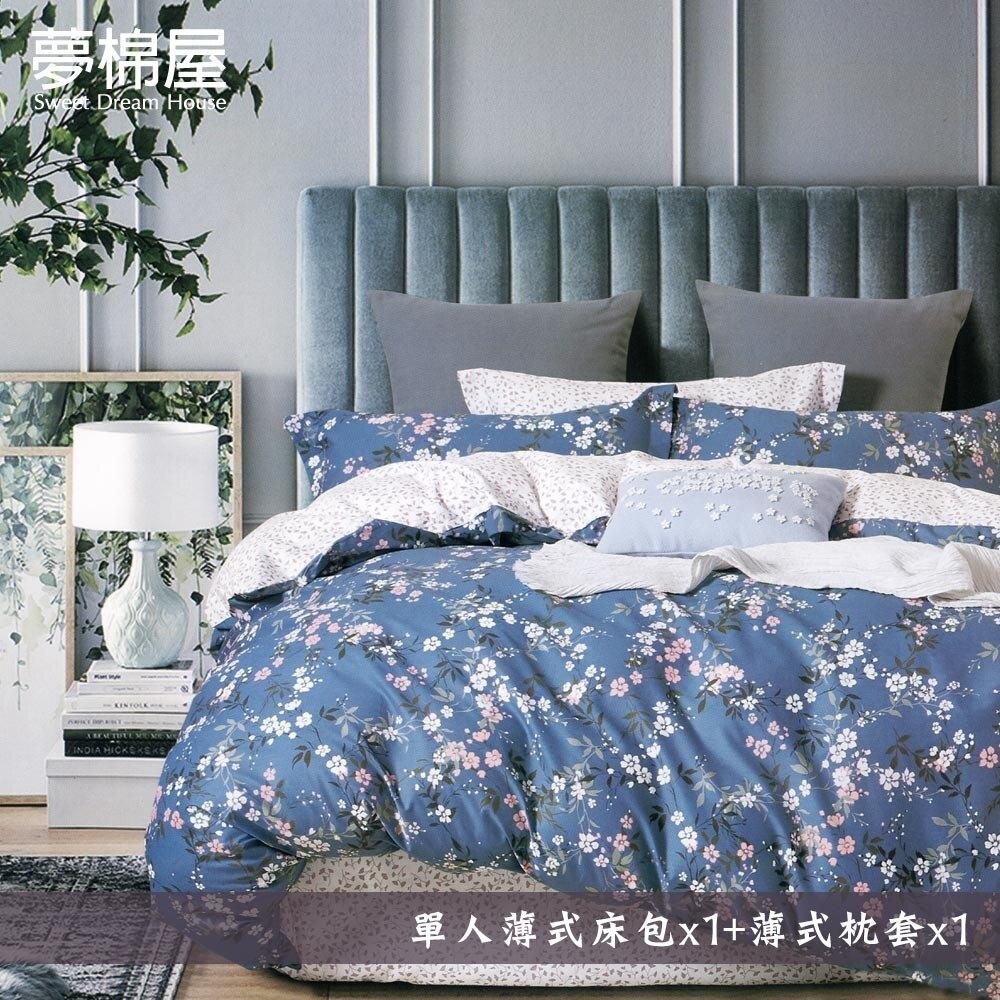 夢棉屋-100%棉3.5尺單人薄式床包二件組-晨曦花語-藍
