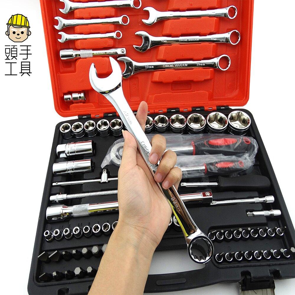 萬用工具組 工具組 套筒工具組 82件工具組 板手 起子頭 套筒 接桿MET-CRV82《頭手工具》