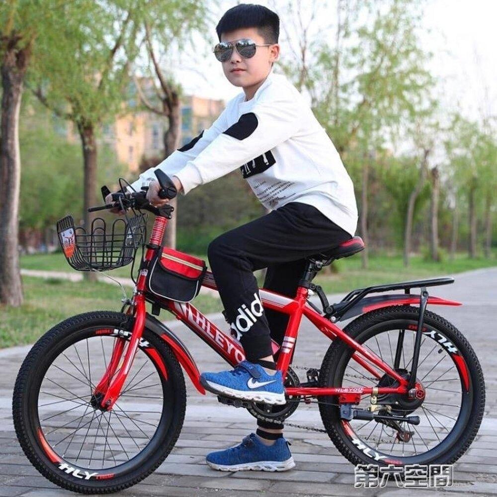 自行車 兒童自行車山地變速6-7-8-9-10-11-13歲男女學生大童車18/20/22寸 MKS 第六空間 聖誕節禮物