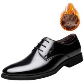 [えみり] ビジネスシューズ 革靴 裹ボア メンズ シューズ レースアップ レザー フォマール 冬靴 保温 暖かい 紳士 カジュアル 通勤 光感 (ブラック,25.5)