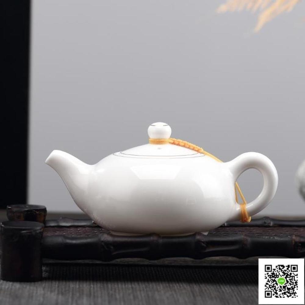 茶具 陶明堂羊脂玉瓷功夫茶具套裝家用德化白瓷茶具泡茶壺茶杯整套禮盒 女神節樂購