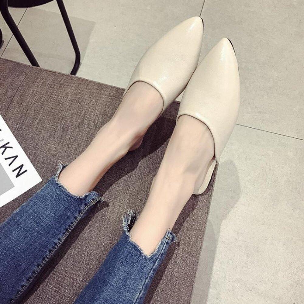 穆勒鞋女包頭半拖鞋平底低跟尖頭網紅同款涼拖外穿拖鞋 名購居家 雙12購物節