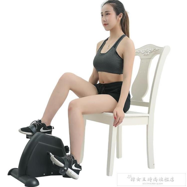 女士迷你健身車家用室內自行車老人訓練健身器材CY 領券下定更優惠