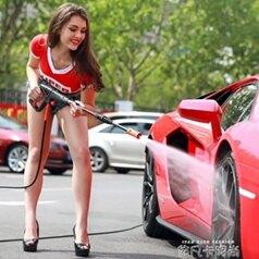 億力高壓洗車機家用220V電動車載洗車器清洗機便攜洗車泵刷車水槍QM 依凡卡時尚