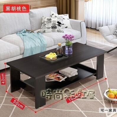 茶幾簡約現代客廳邊幾家具儲物簡易茶幾雙層木質小茶幾小戶型桌子MBS 清涼一夏特價