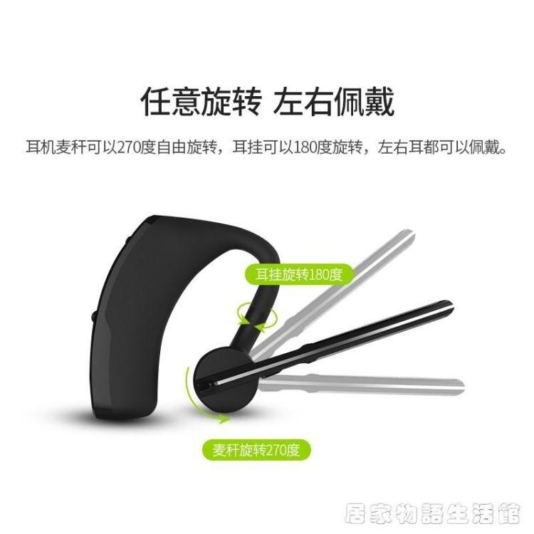 超長待機無線運動聲控藍芽耳機商務耳塞掛耳式4.1立體聲通用開車  HM 居家物語