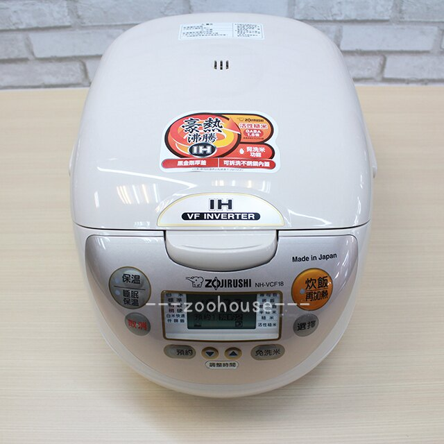 【象印】IH電子鍋10人份 NH-VCF18