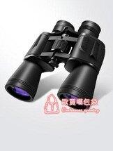 免運 雙筒望遠鏡 雙筒手機望遠鏡高清高倍人體夜視非紅外戶外兒童拍照專用T