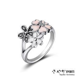 【Sayaka紗彌佳】舞動春風粉嫩櫻花造型戒指
