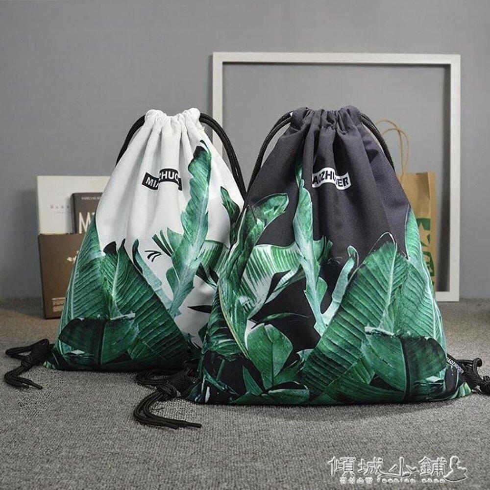 後背包 旅行印花束口袋潮流抽繩包可折疊雙肩包男女旅游休閒運動健身背包 傾城小鋪 聖誕節禮物
