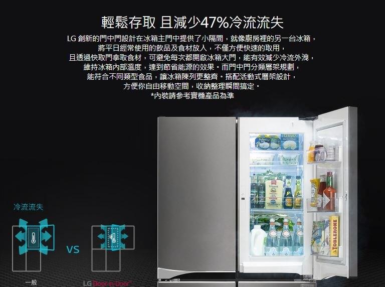 LG 樂金 821L 直驅變頻 WiFi門中門對開冰箱 多重冷流 魔術保鮮蓋 GR-DL88SW 晶鑽白
