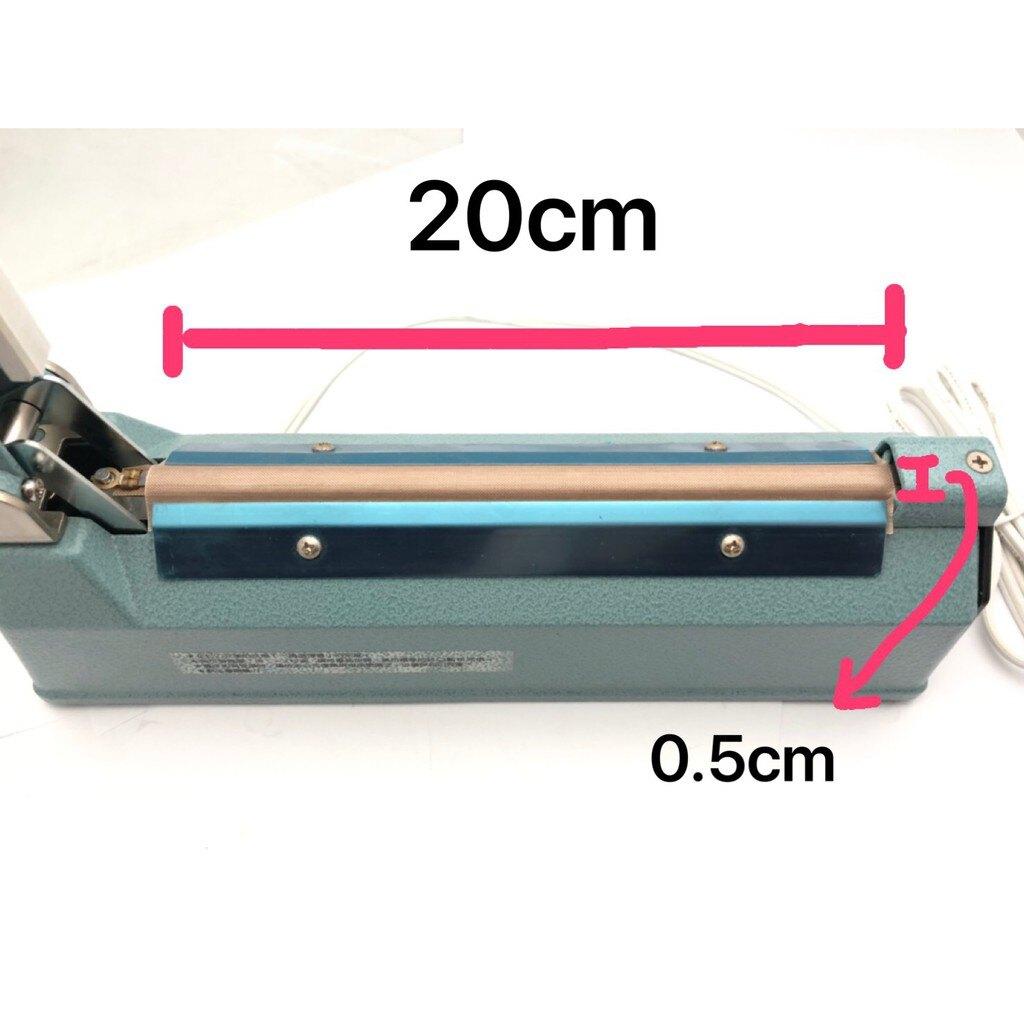 ALL SPLENDID【專業手壓瞬熱封口機】多功能手壓式封口機 組裝 塑封工具 鋁箔袋(2層) 塑料袋 熱壓機